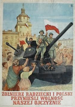 Janiszewski  39,5x27,5in/ offset /The Soviet and Polish Soldier Brought Freedom to our Fatherland/
