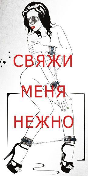 Интим магазин, секс шоп с доставкой по России