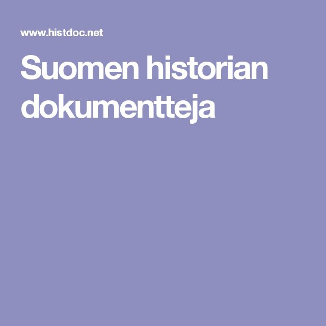 Suomen historian dokumentteja