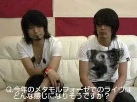 Nate Shimizu (N2O Records) & Boom Boom Satellites Interview (Subtitled) Pt. 2/3 - YouTube