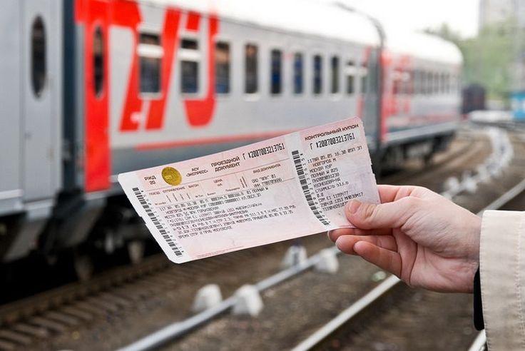 Бесплатные услуги для пассажиров поезда, о которых почти никто не знает