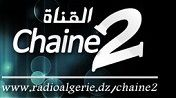 Radio Chaine 2 www.algerie-radio.com/radio-chaine-2-en-direct sur Radio Algerie http://www.algerie-radio.com/