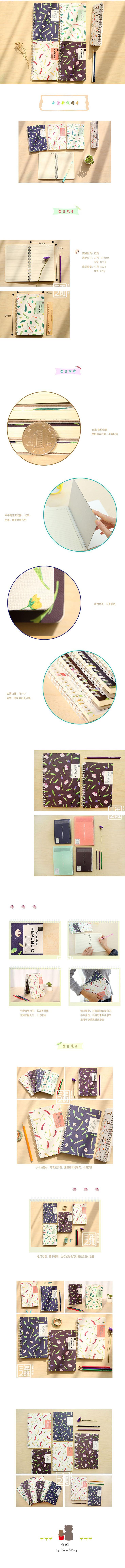 спираль ноутбук ежедневные заметки состав книги школьные тетради