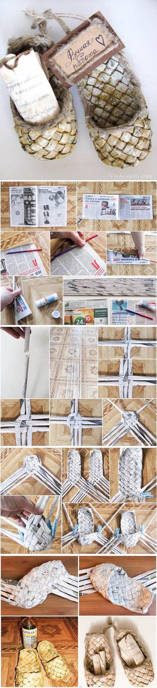 лапти из бумаги