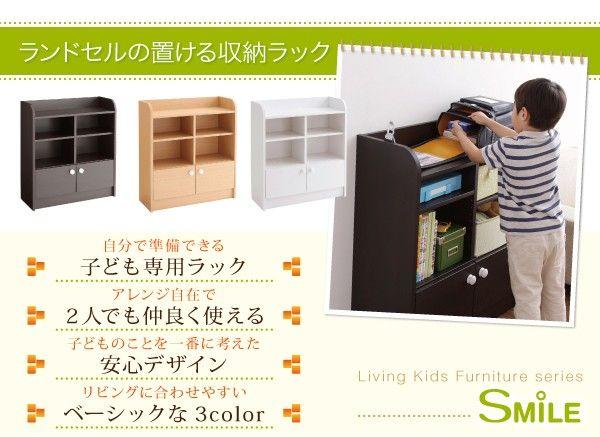 ランドセルラック 本棚 日本製 :COS-040500013:赤やオンラインショップ - 通販 - Yahoo!ショッピング