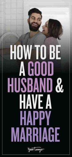 17 Simple Methods To Change into A Higher Husband For Your Spouse Each Day (& Enhance Your Marriage In The Course of)