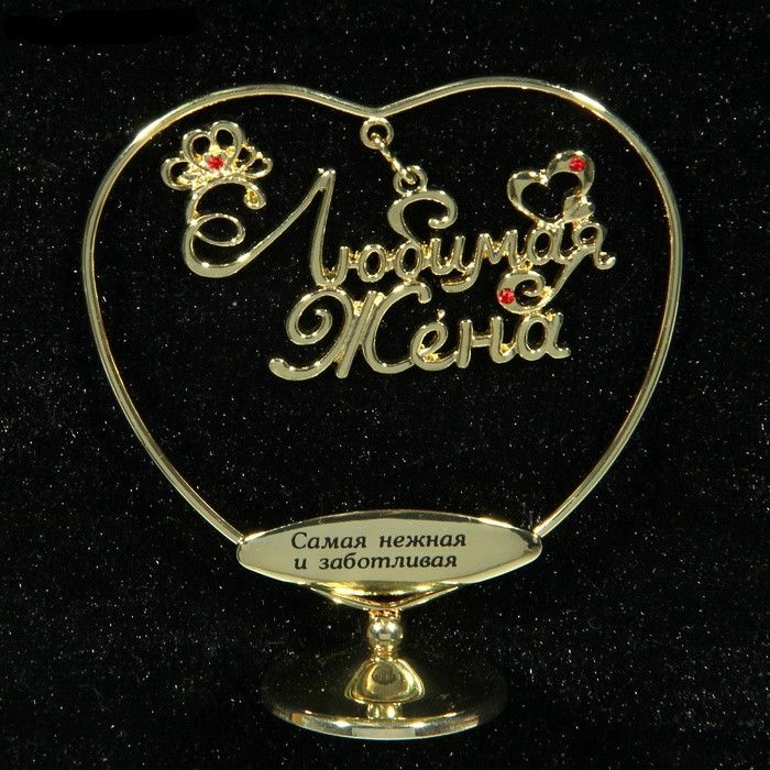 """Gold wedding souvenirs.swing heart design metal crafts for home decor.living room/bedroom decoration ornaments.""""love wife""""gift"""