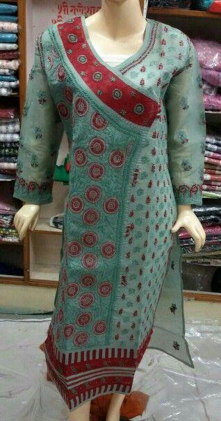 Stylish Angrakha Kurta in Green and Red