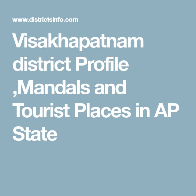 Visakhapatnam district Profile ,Mandals and Tourist Places in AP State