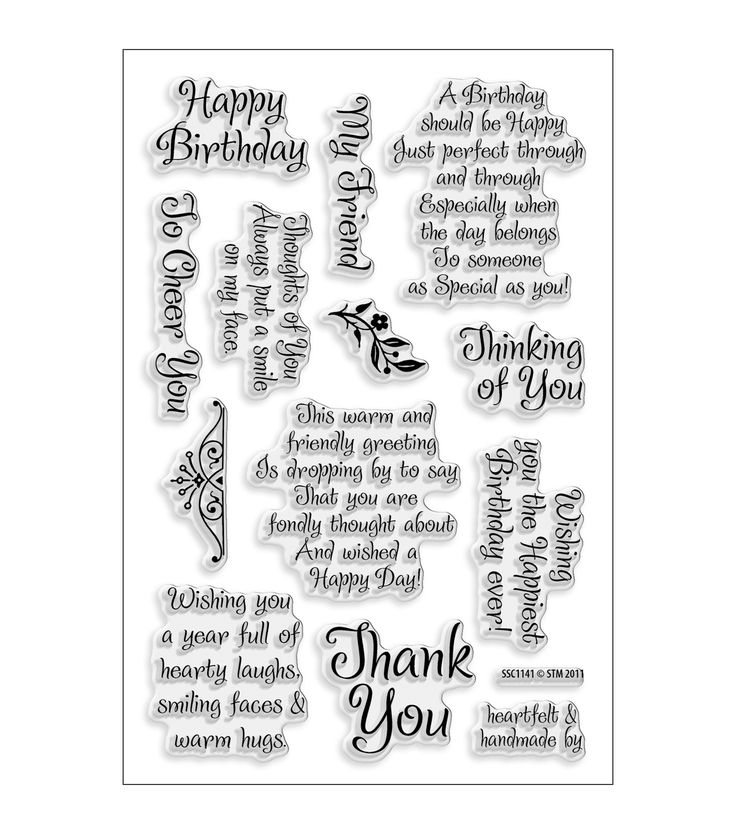 Stampendous Perfectly Clear Stamps 4inchesX6inches Sheet-Friendly Phrase