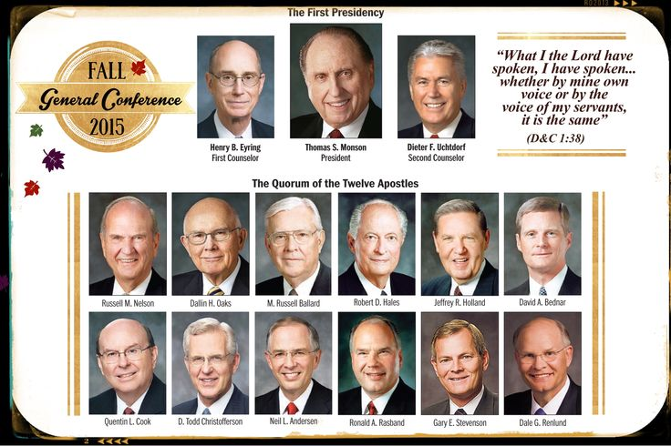 Updated picture of the quorum of the twelve including our three newest apostles.