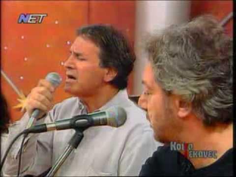 Γ. ΝΤΑΛΑΡΑΣ - Α. ΒΑΡΔΗΣ : ΜΥΣΤΙΚΑ ΕΛΑ ΜΙΑ ΝΥΧΤΑ (Live)
