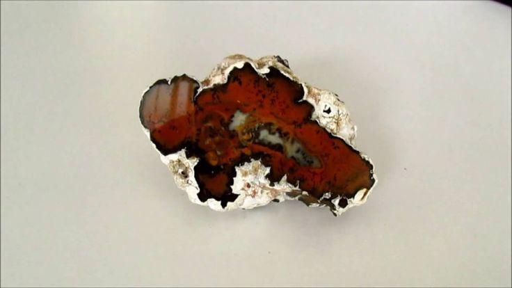 Agate Natural Rough 255 Gr / www.Mineralstone.com
