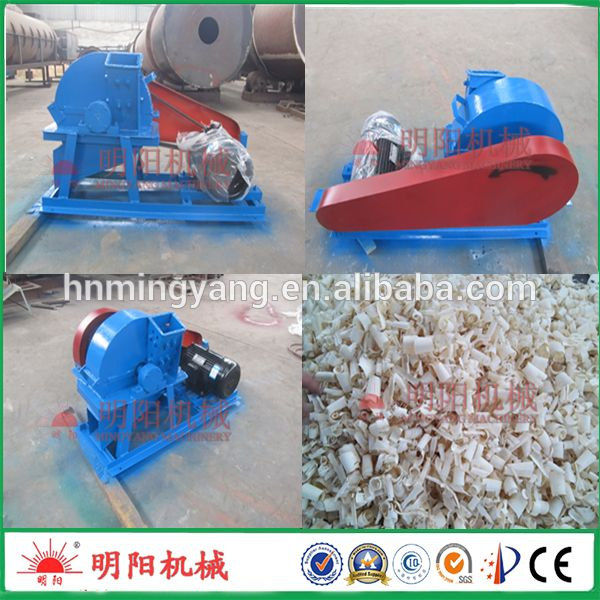 ISO CE Factory price rubber wood shaving machine for animal bedding