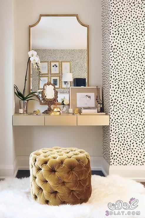 تسريحة غرفة النوم بلمسة ديكور عصرية2017 أحدث ديكور لتسريحة غرف النوم2017 تسريحات روعه وانيقه2017 Interior Home Decor House Interior