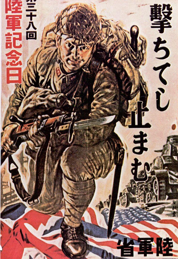 Cartel de propaganda Japones - Japanese propaganda poster - Segunda guerra mundial - Second World War - WWII