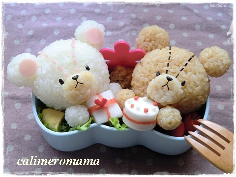 Beautiful Birthday 'Bento'  ♥༻