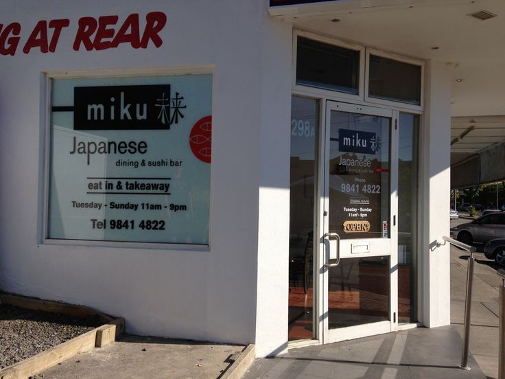 Window and door stickers designed and applied by Sign A Rama Box Hill for Miku Japanese Restaurant.