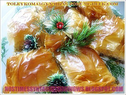 ΚΙΜΑΔΟΠΡΑΣΟΠΙΤΑ!!!...by nostimessyntagesthsgwgws.blogspot.com