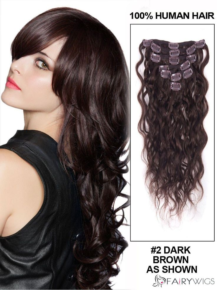 12'30' 7 Piece Silky Straight Clip In Indian Remy Human