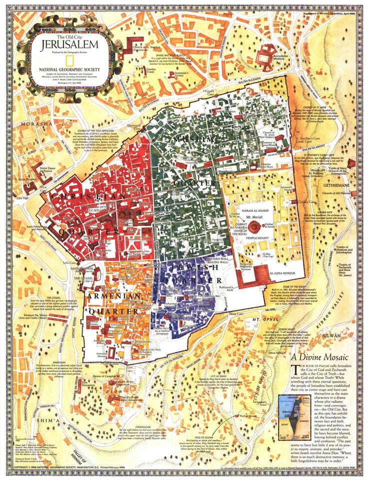 Old City Jerusalem, Israel Map by National Geographic.