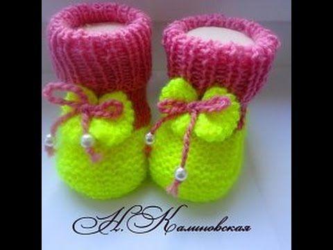 Пинеточки - носочки
