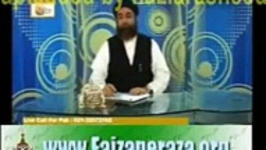 Orat Ka Abortion Krwana In Islam Abortion - Mufti Akmal Sahib Orat Ka Abortion Krwana In Islam Abortion - Mufti Akmal Sahib