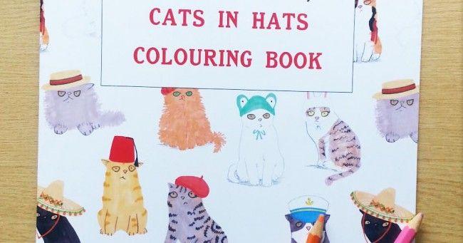 [TOPITRUC] Un livre de coloriage de chats pour apprendre à colorier