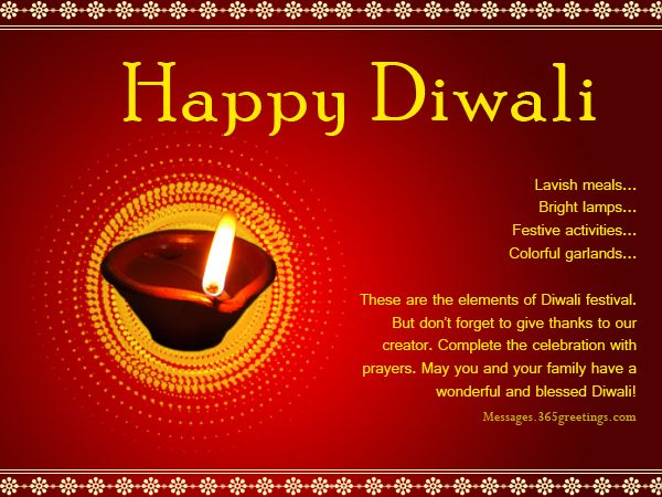 Best Happy Diwali Invitation Wishes Messages Greetings Cards – Diwali Party Invitation