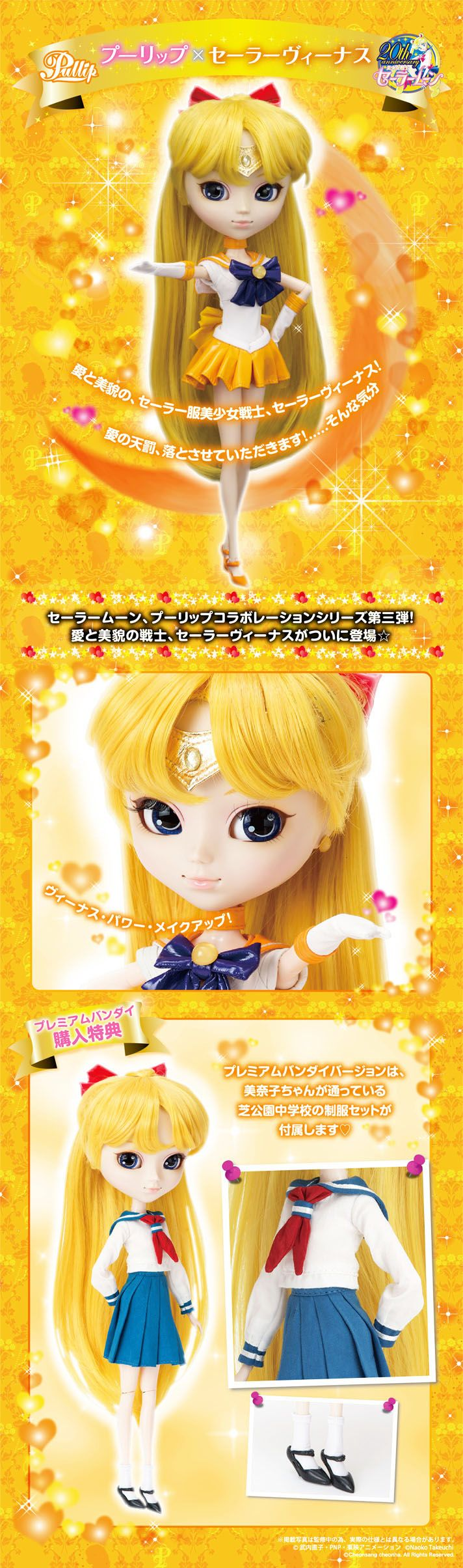 Sailor Moon special: Pullip Sailor Venus + Earphone Jack Set | A Rinkya Blog