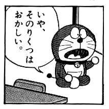 https://i.pinimg.com/736x/0c/e2/75/0ce275c202ec855ee17c63f3341cd520--manga-comics.jpg