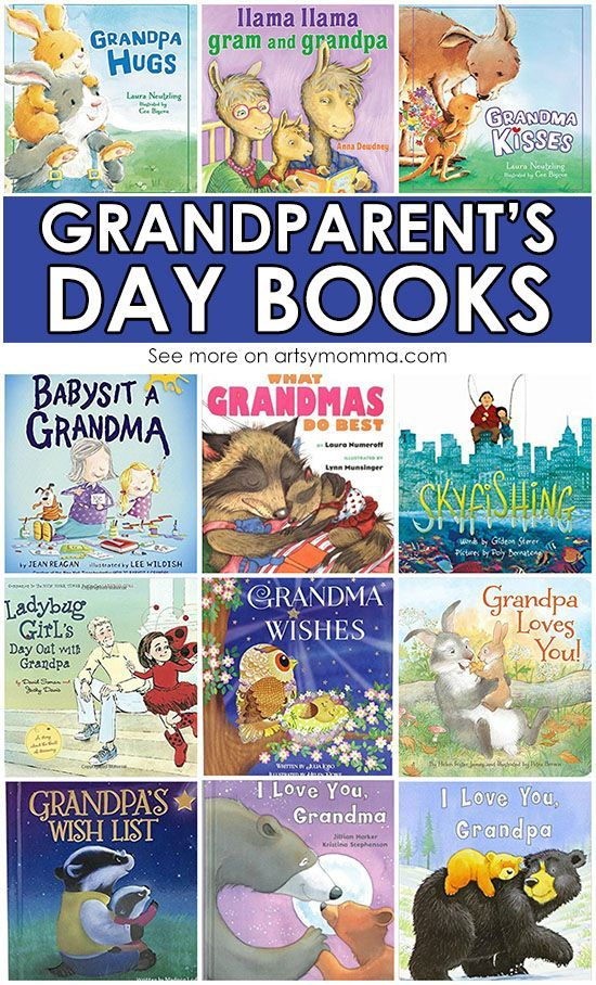22 Cute Grandparent's Day Books to  Read with Grandmas & Grandpas