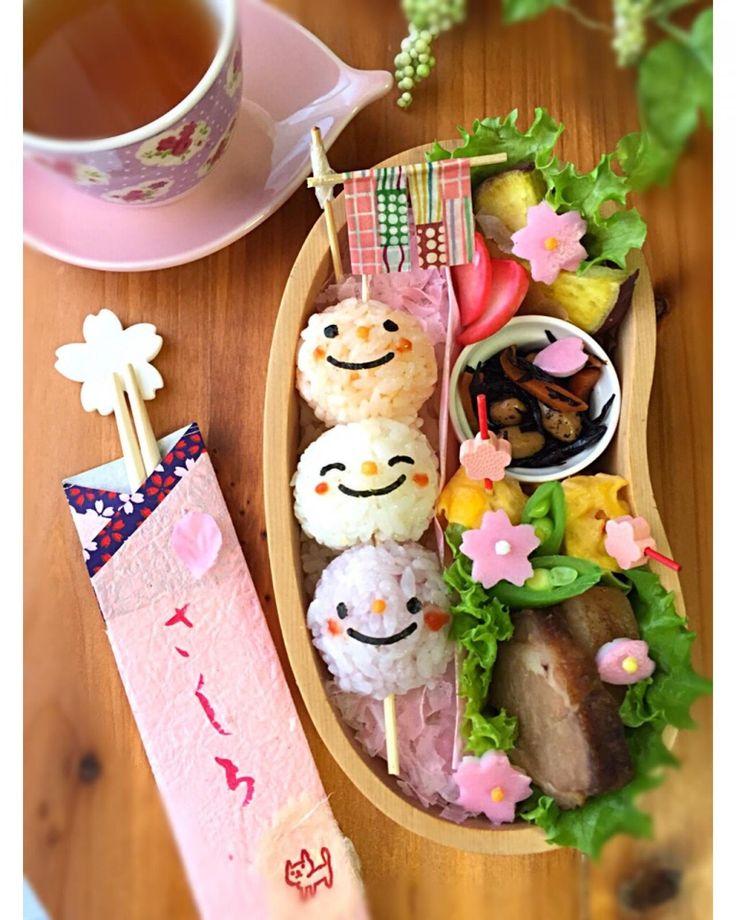 kumiさんのお料理ゆっぴーのお花見弁当 お花見団子3兄弟 #snapdish #foodstagram #instafood #food #homemade #cooking #japanesefood #料理 #手料理 #ごはん #おうちごはん #テーブルコーディネート #器 #お洒落 #ていねいな暮らし #暮らし #食卓 #フォトジェ #お弁当 #おべんとう #ランチ #おひるごはん #lunch #オベンタグラム #オベンター #obento #お花見 #さくら #桜 #だんご https://snapdish.co/d/vT08Wa