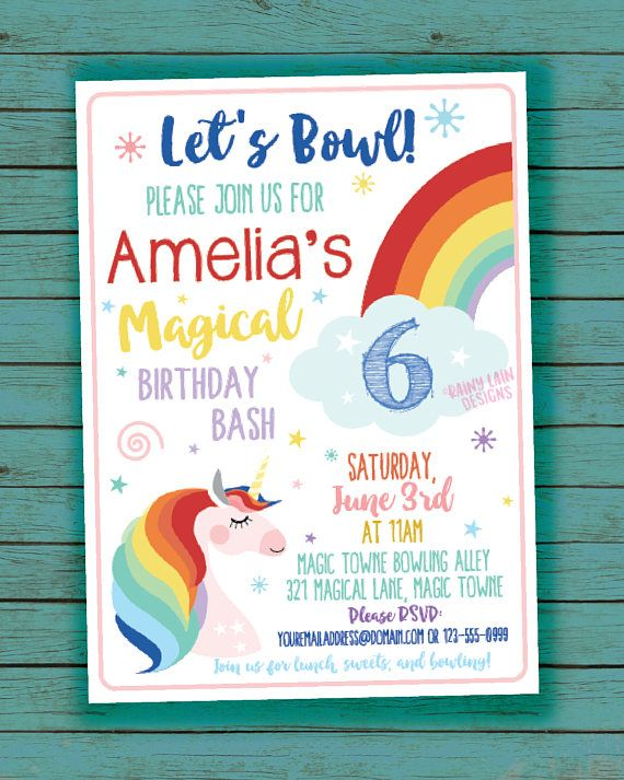 The  Best Bowling Party Invitations Ideas On