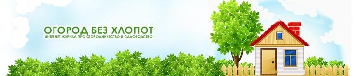 борьба с вредителями растений