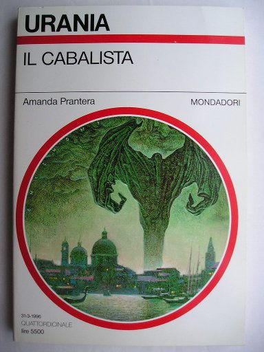 """The novel """"The Cabalist"""" by Amanda Prantera was published for the first time in 1985. Cover art by Oscar Chichoni for the first Italian edition. Click to read a review of this novel!"""