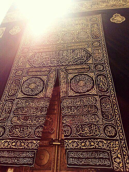 Kabbah Door
