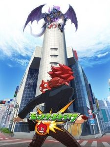 Monster Strike picture