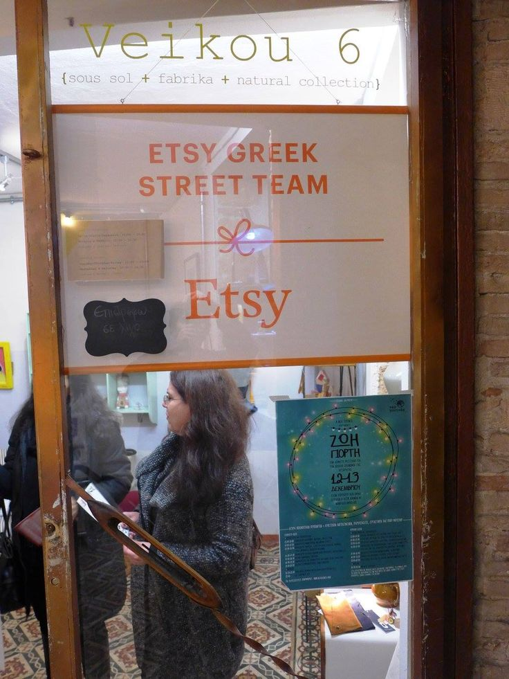 Etsy Christmas Pop Up Shop 2015! #egst #etsy #popupshop