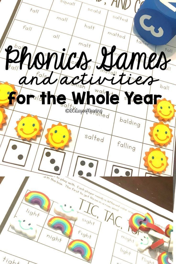 Phonics Worksheets Games And Activities For The Whole Year 2 Phonics Phonics Activities Phonics Practice