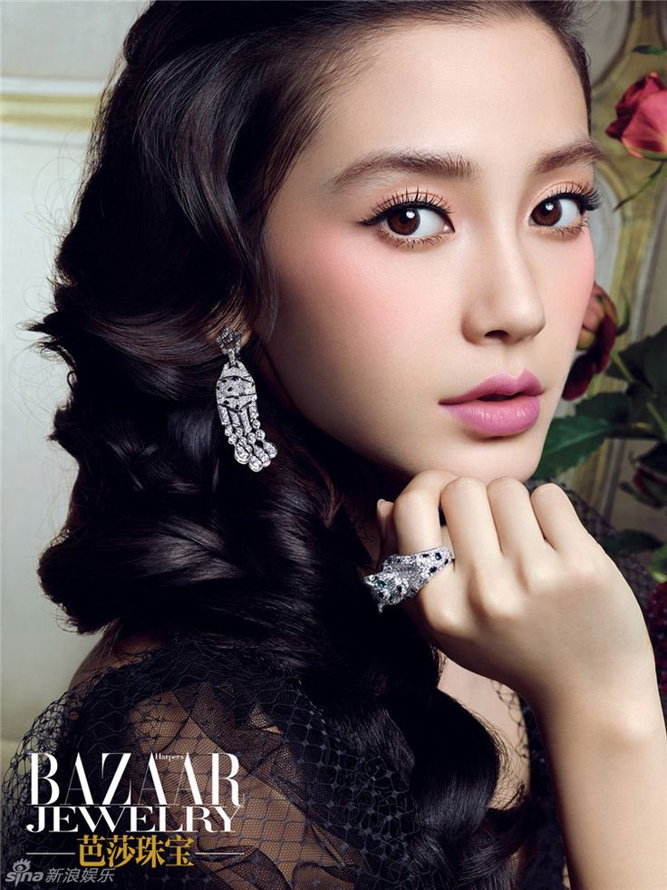Angelababy for Bazaar Jewelry | Cfensi