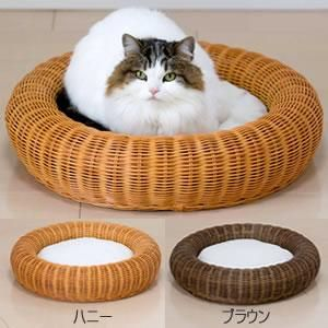 Cama para gatos   -   Cat Bed