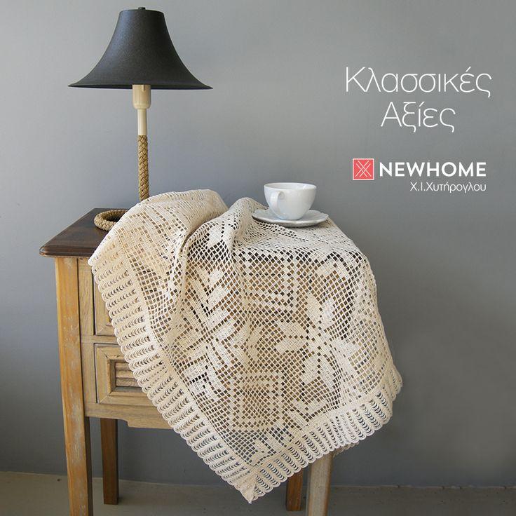 Πλεκτό Καρέ & Τραπεζοκαρέ Newhome σε μπεζ χρώμα για μια παραδοσιακή νότα στη σπίτι σας! #newhome #chytiroglou #kare #saloniou
