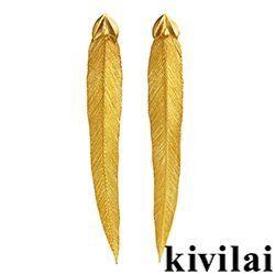 Kivilai fjädrar örhängen i förgyllt silver - Silver Feather Studs 1029kr