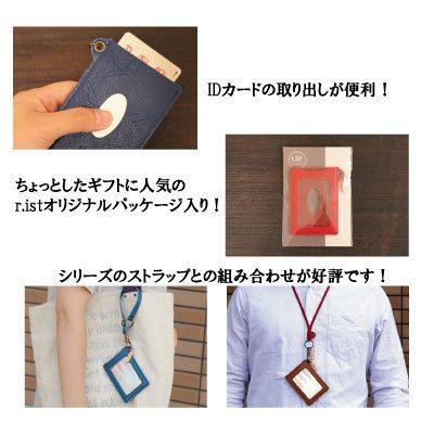 牛革のIDカードケース・縦型【全6色/送料無料】【パスケース/定期入れ】
