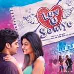 Luv U Soniyo Title Song by Remo Fernandes | Lyrics And HD Video