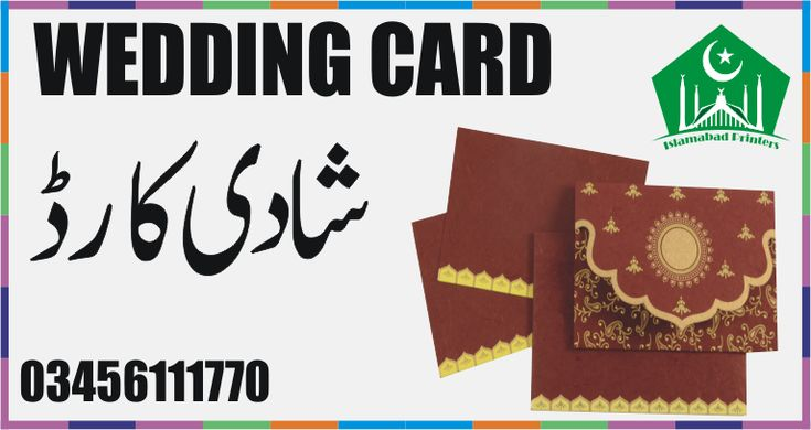 WWe Deal all kinds of Pakistani Wedding Cards And Shadi Card Printing in…