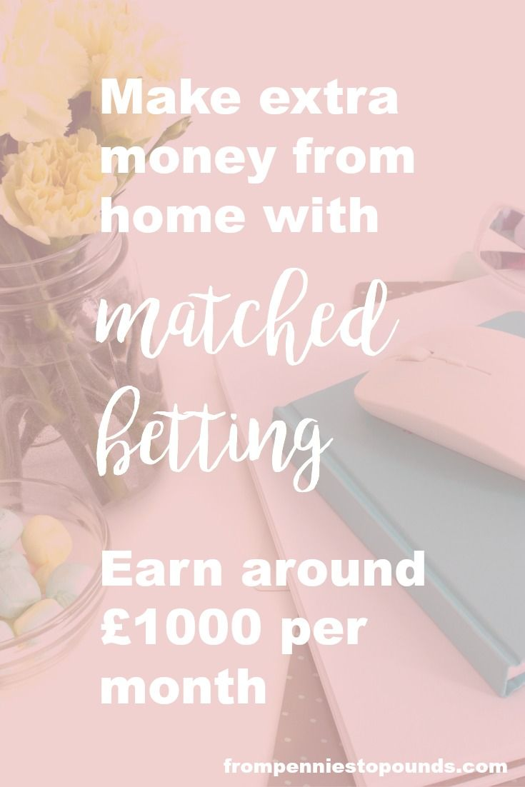 Matched Betting is one of the best ways to make extra money from home. There is no risk involved, it's not gambling, it's just about using free bets. Click through to the article to find out more: http://www.frompenniestopounds.com/one-of-the-best-ways-to-make-extra-money-matched-betting/