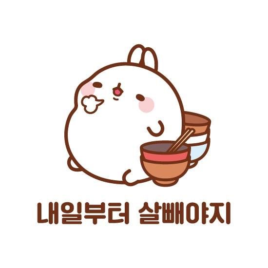 Molang: I will start watching my weight.. from tomorrow.