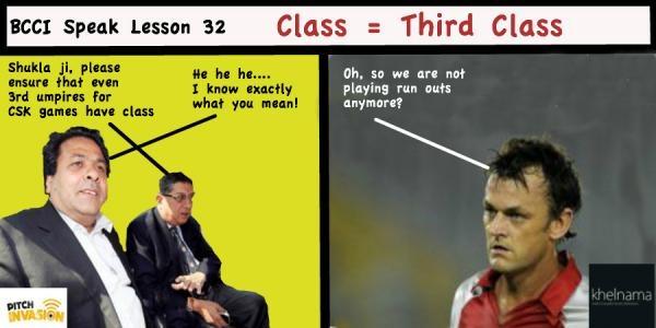 Sportoons: Class equals third class!